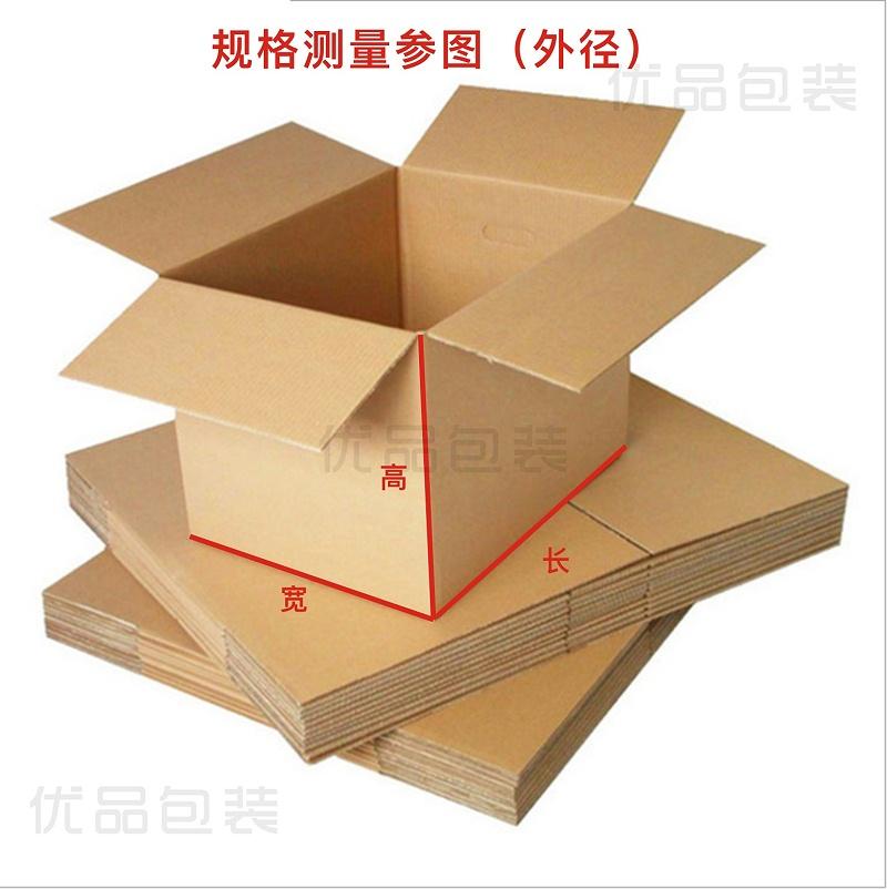 纸箱外径规格