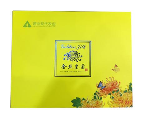 精品茶叶盒定制