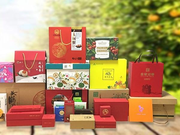 产品包装盒订制多年经验_价格实惠_品质保证_送货上门