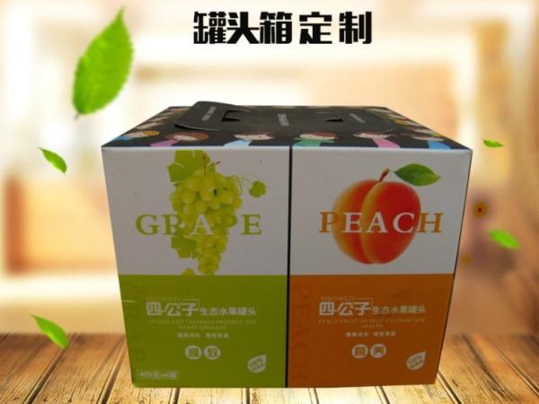 水果罐头包装盒