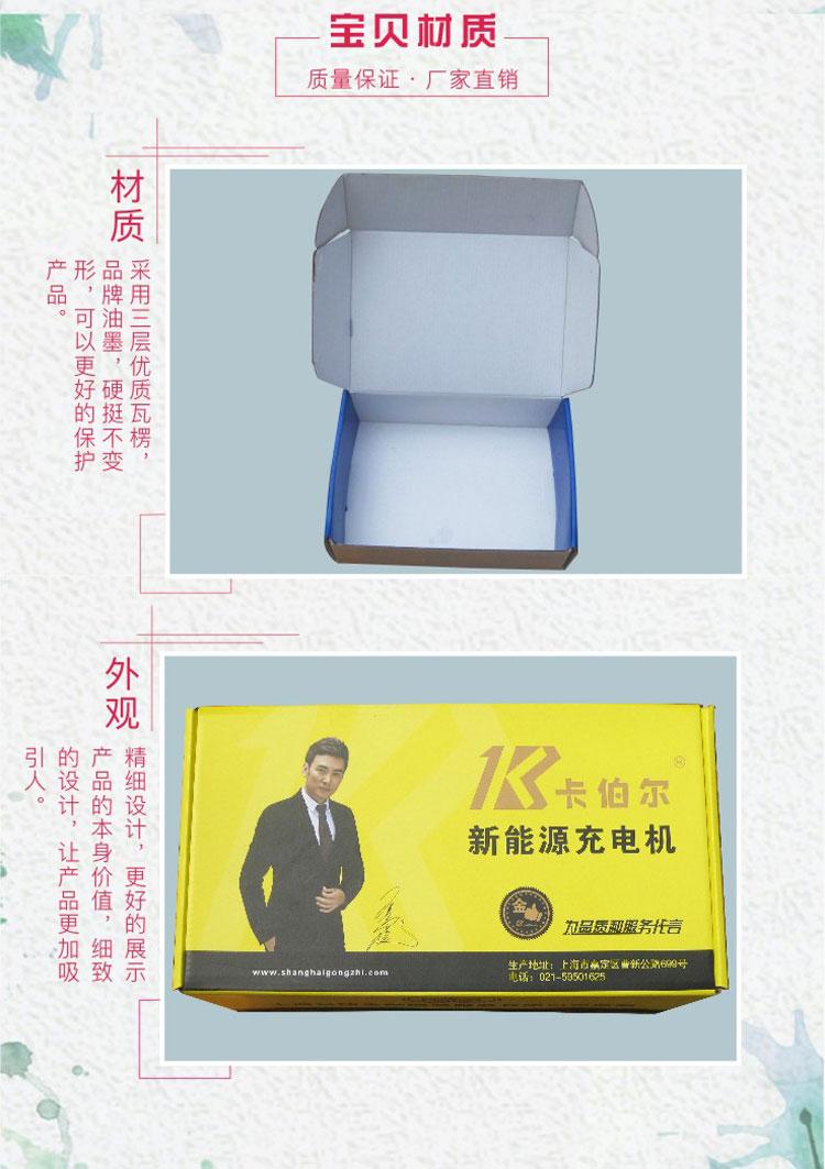 电子产品包装盒飞机盒 (3)