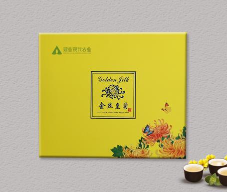 精品茶叶礼盒定制