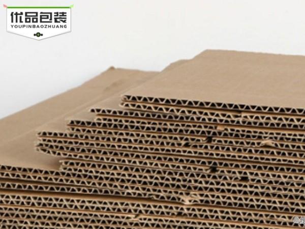 牛皮纸箱生产厂家_各种包装盒定做包装箱-郑州纸箱厂