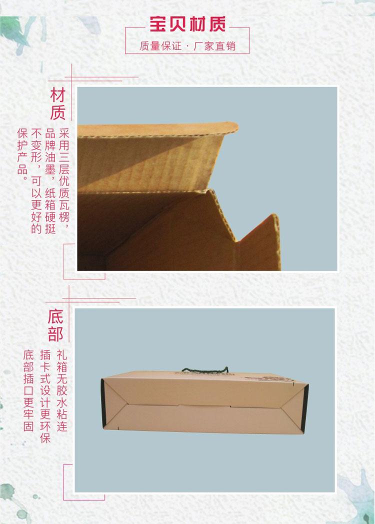 麻油香油橄榄油包装盒 (3)