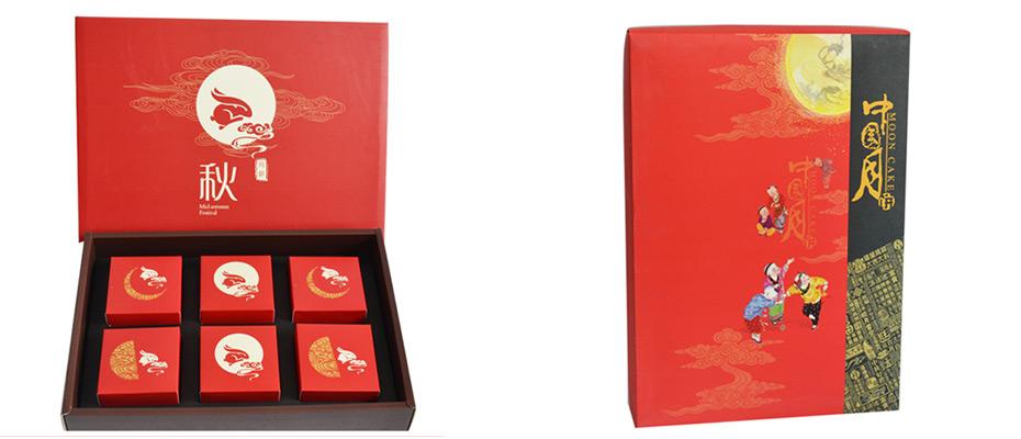 广酒月饼礼盒定制-优品包装客户案例