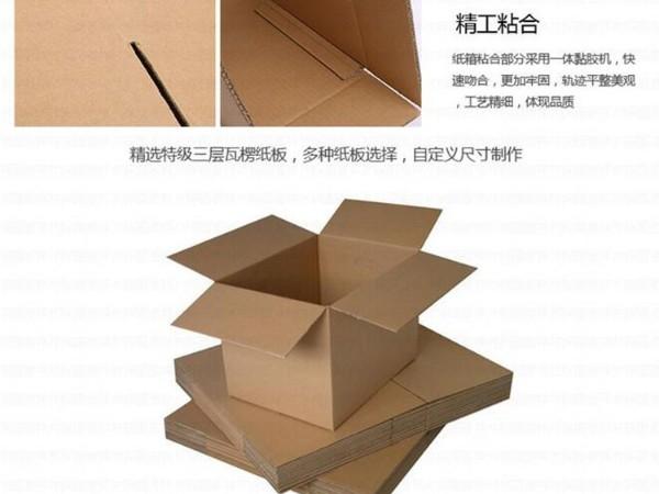 为什么订做包装纸盒选用瓦楞纸箱