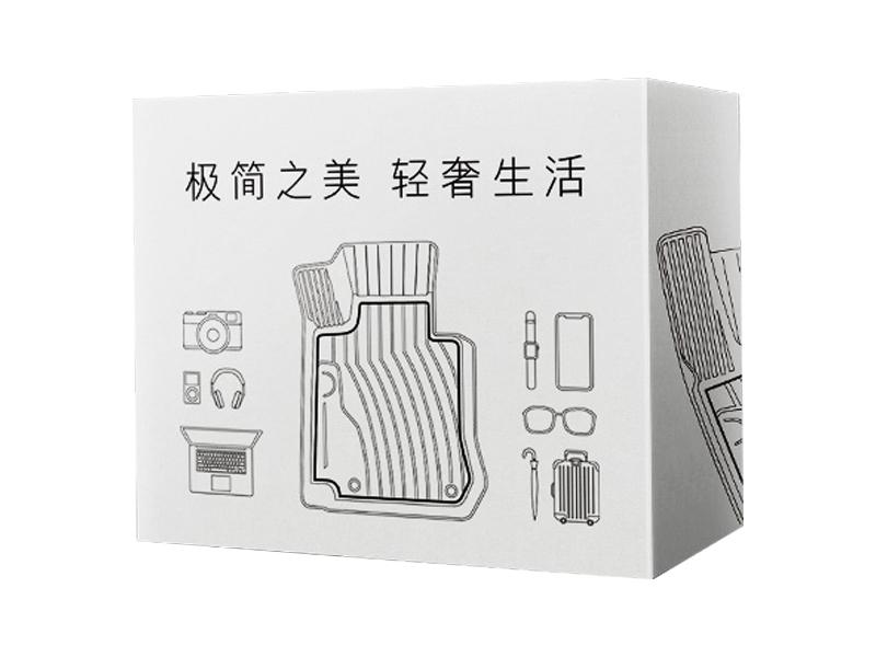 汽车垫包装盒