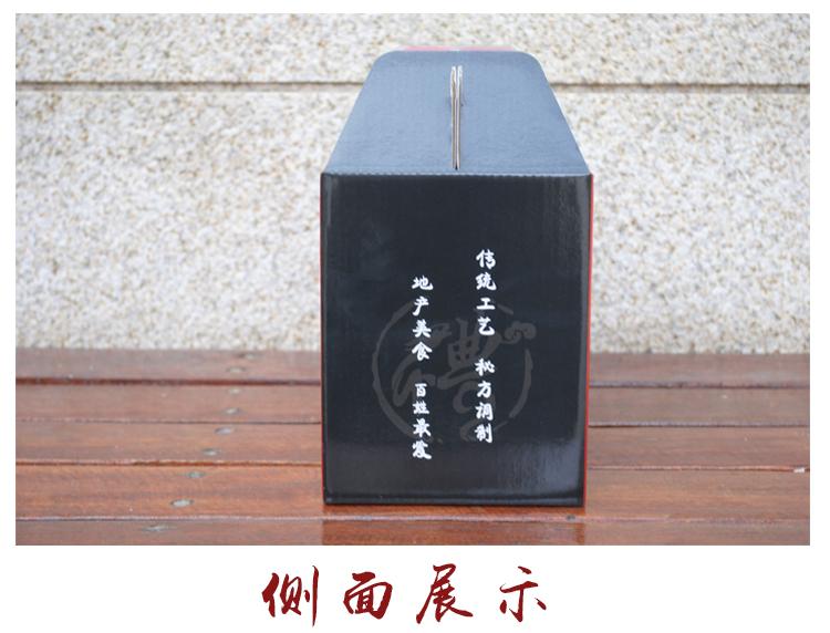 熟食_08