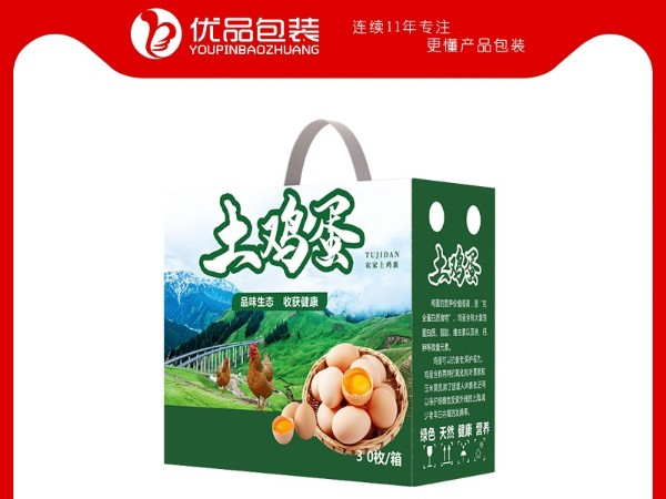 郑州有纸箱厂能定做土鸡蛋箱子吗?