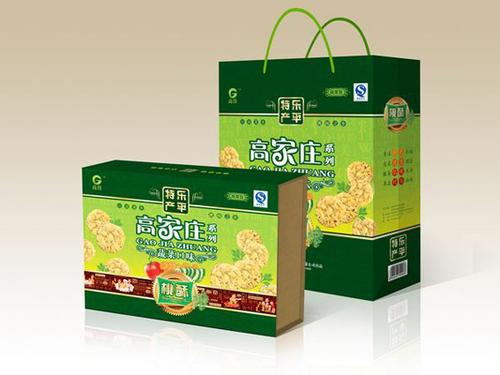 定做食品包装盒时应该注意什么问题