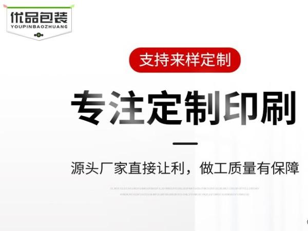 汽车配件包装盒_各种包装盒定做包装箱-郑州纸箱厂