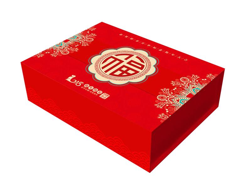新年大礼包礼品盒