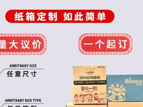 电子产品包装盒_优品包装_质量好_量大优惠