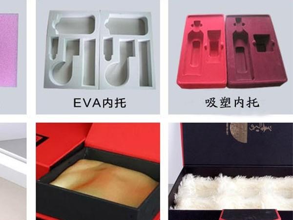 农产品包装盒_各种包装盒定做包装箱
