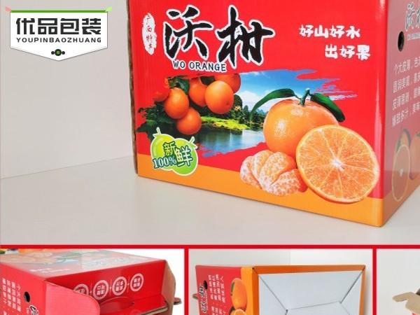 农产品包装礼盒定制品种多样_价格合理