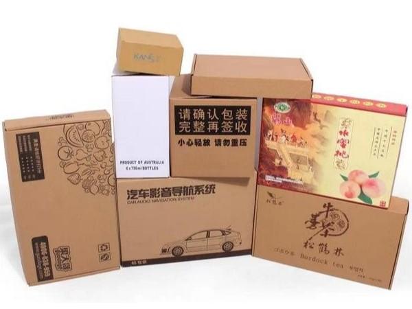 纸箱厂告诉你瓦楞纸箱定制需要了解的六大要素