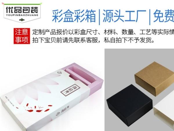 服装厂家包装高档盒子直接工厂_值得信赖