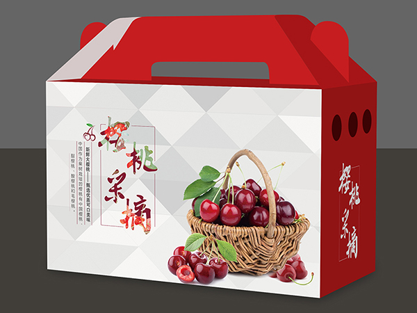 樱桃包装盒