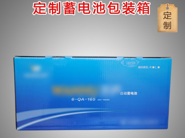 电子产品包装设计-蓄电池包装纸箱定制