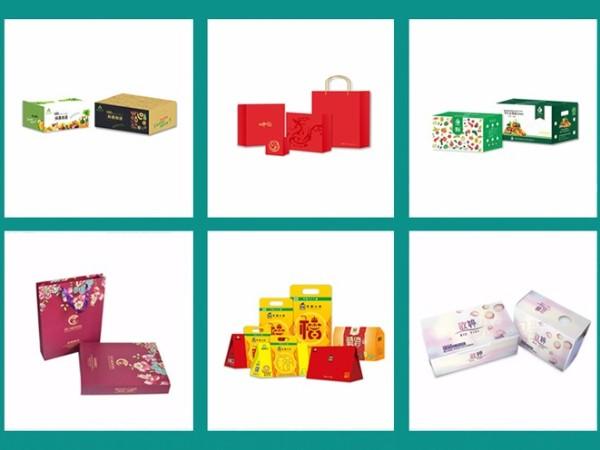 快递包装纸箱工厂定制加工-200个起订免费设计图案