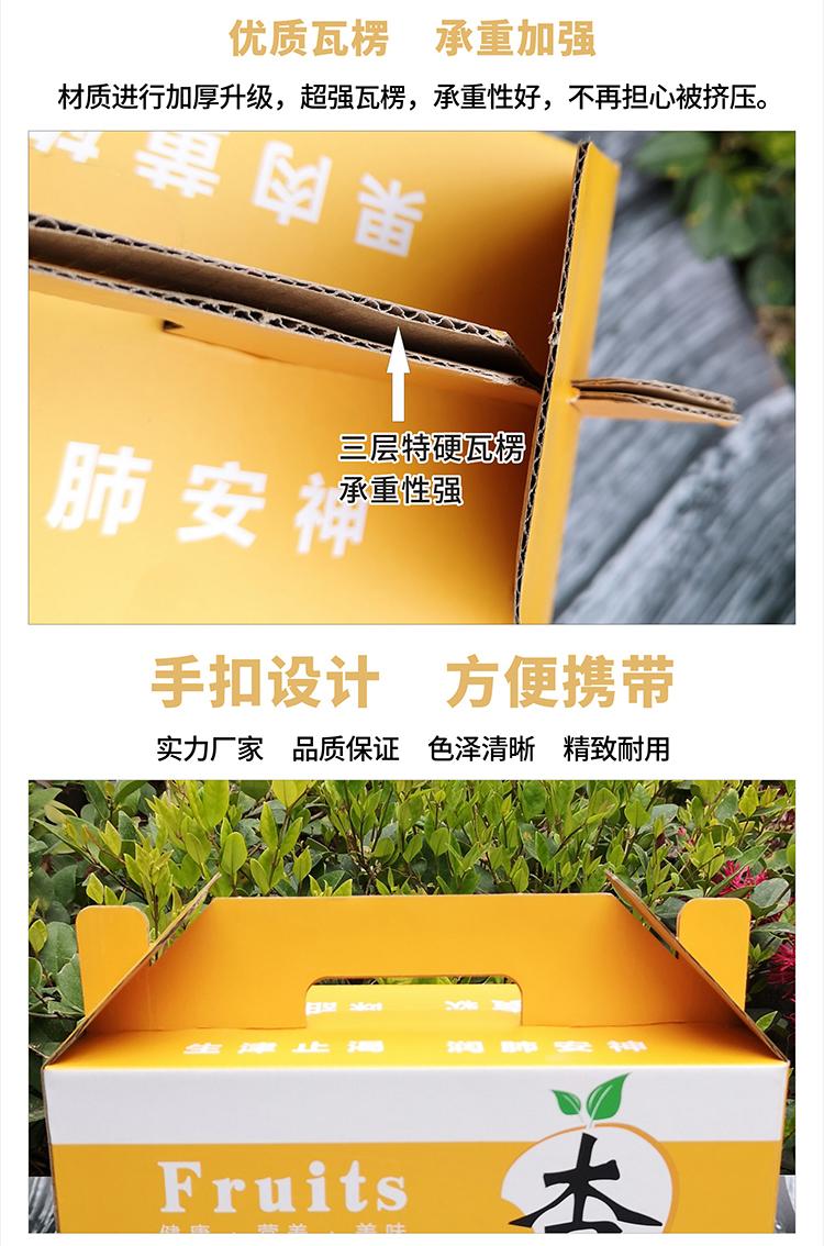 杏包装纸盒定制-彩印包装定制-彩盒定制 (11)