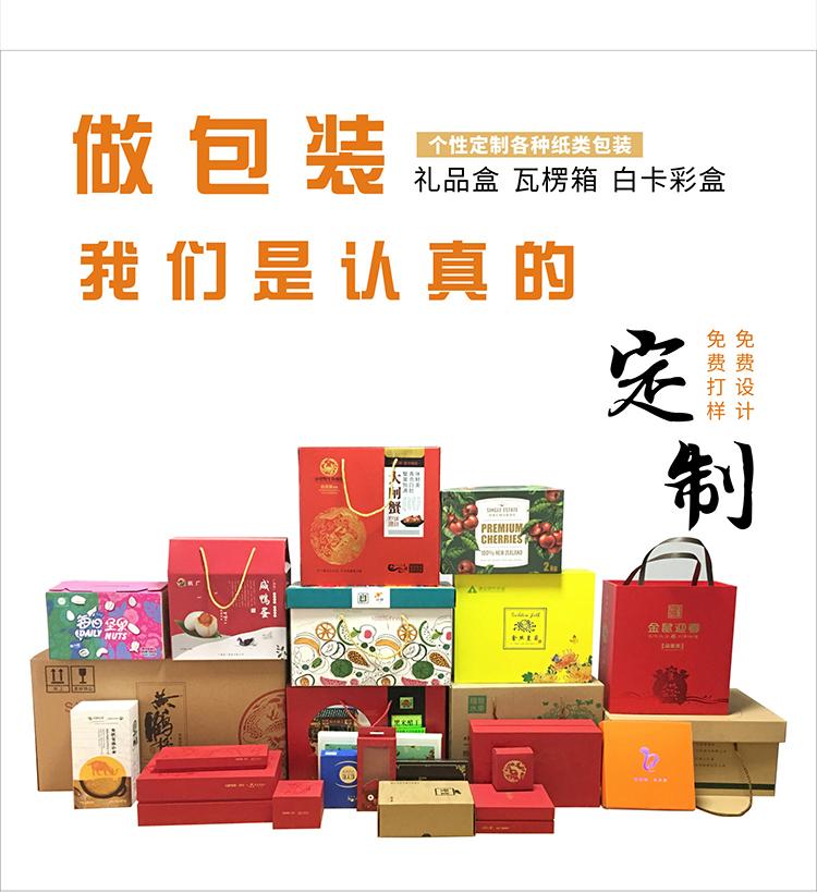包装盒定制-彩盒定制-优品包装