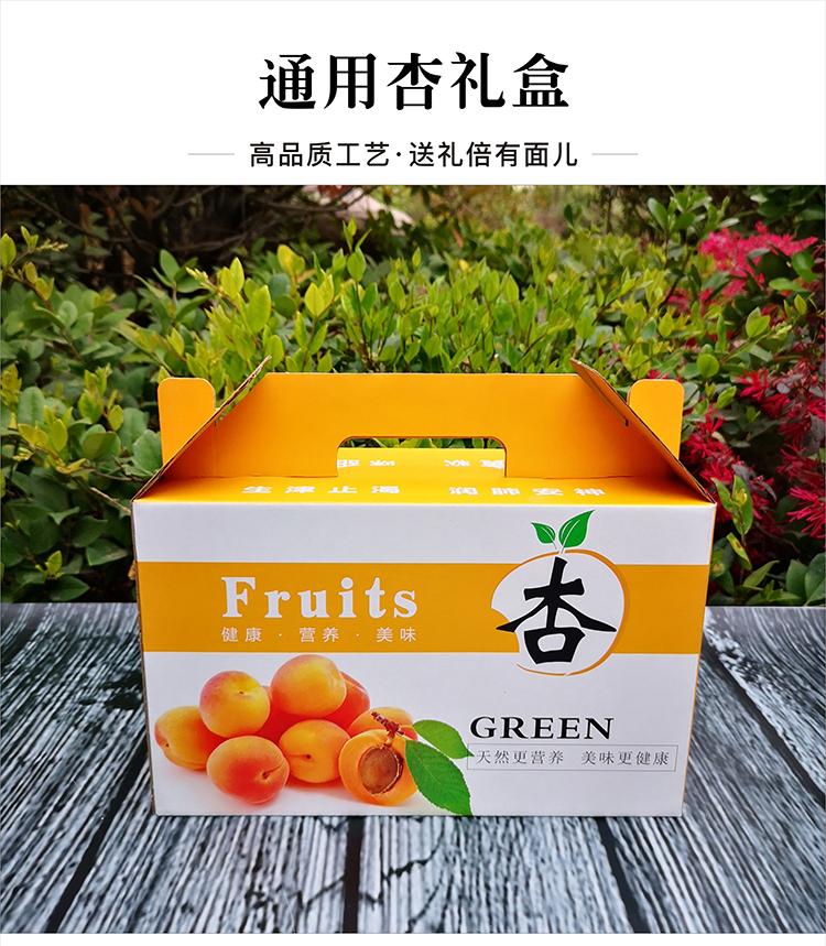 杏包装纸盒定制 彩印包装定制 彩盒定制