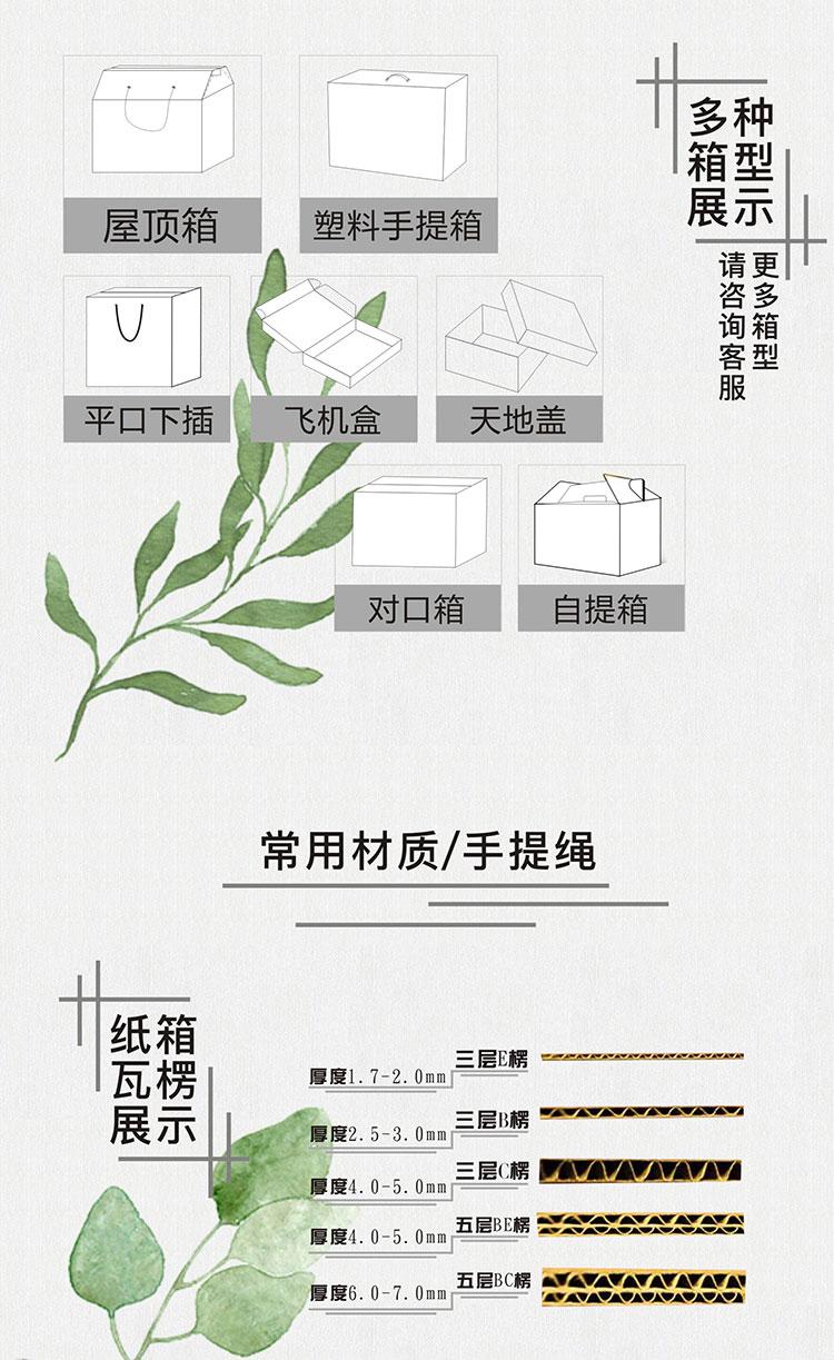 杂粮包装,杂粮礼盒,五谷杂粮包装,彩盒定制 (4)