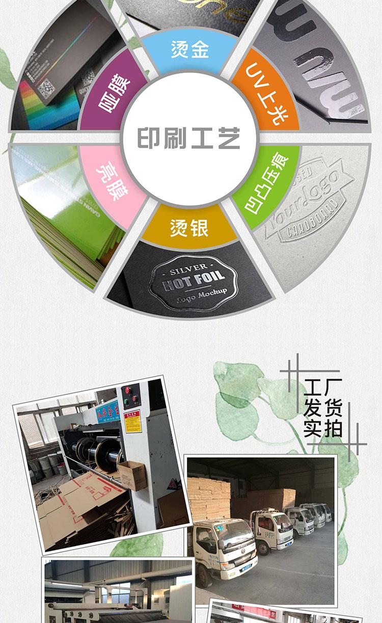 杂粮包装,杂粮礼盒,五谷杂粮包装,彩盒定制 (6)