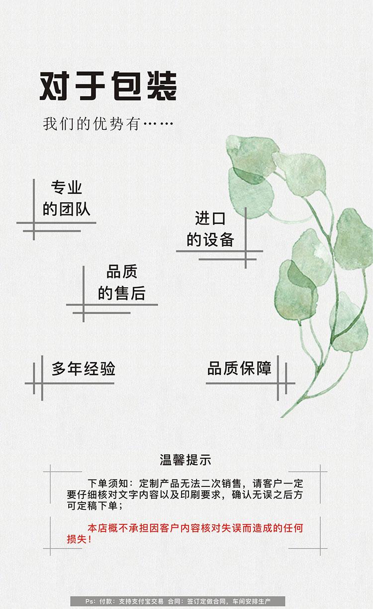 杂粮包装,杂粮礼盒,五谷杂粮包装,彩盒定制 (8)