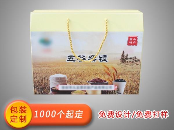 杂粮包装、杂粮礼盒、五谷杂粮包装、彩盒定制