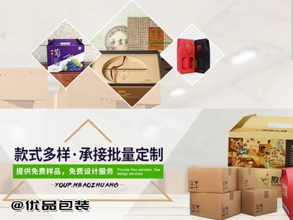 牛皮纸盒生产厂家12年设计经验定制加工可节省20%包装成本