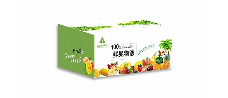 水果礼品盒
