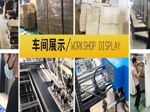 牛皮纸箱生产厂家_各种包装箱定做包装盒-郑州纸箱厂