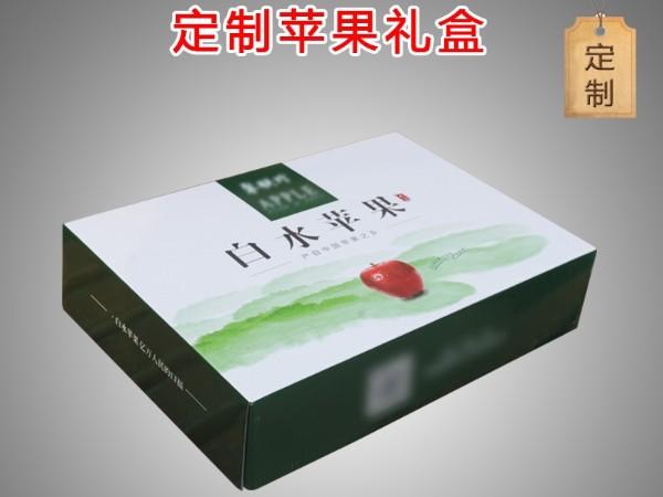 天地盖礼品盒,苹果礼盒