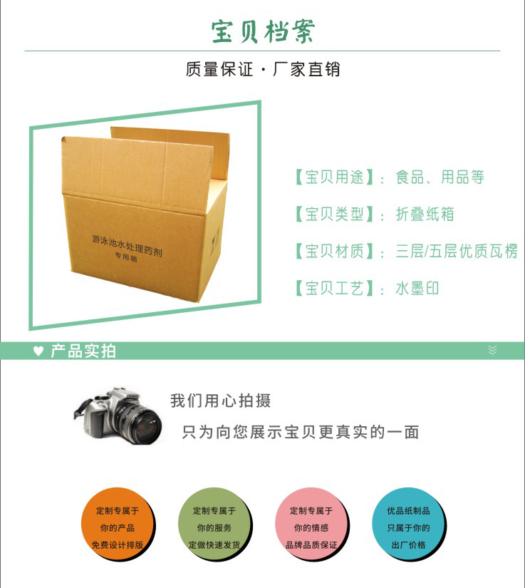 牛皮纸盒定做,水处理药剂包装纸箱 (3)