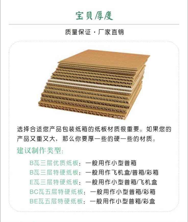 牛皮纸盒定做,水处理药剂包装纸箱 (5)