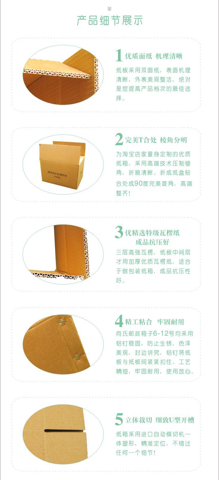 牛皮纸盒定做,水处理药剂包装纸箱 (4)