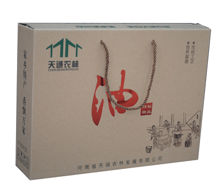 粮油包装盒