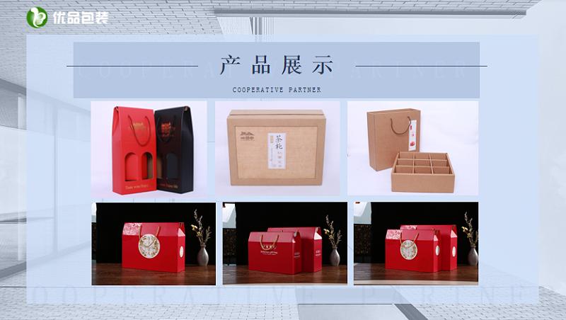 优品包装纸箱定做产品展示