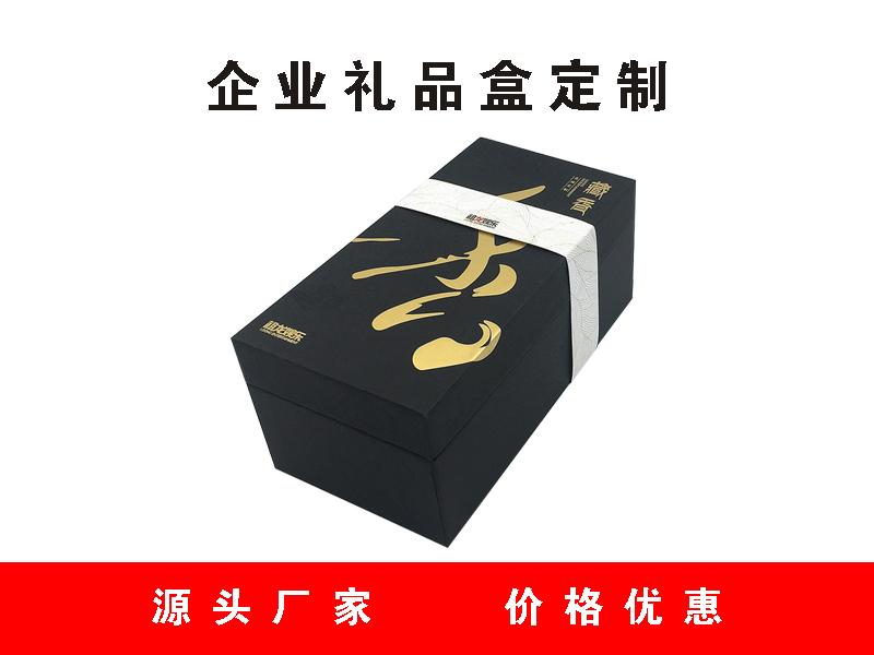 企业礼品盒