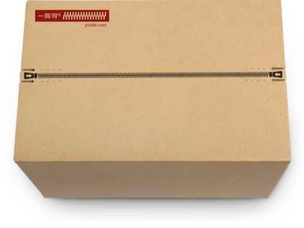什么是拉链型瓦楞纸箱?