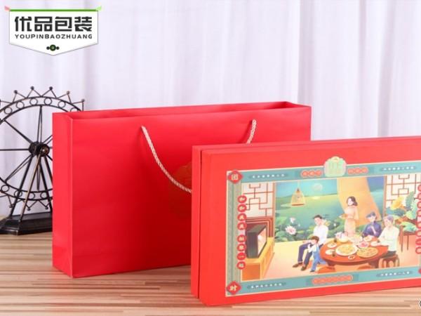 土特产包装盒_一站式包装定制_提供包装方案
