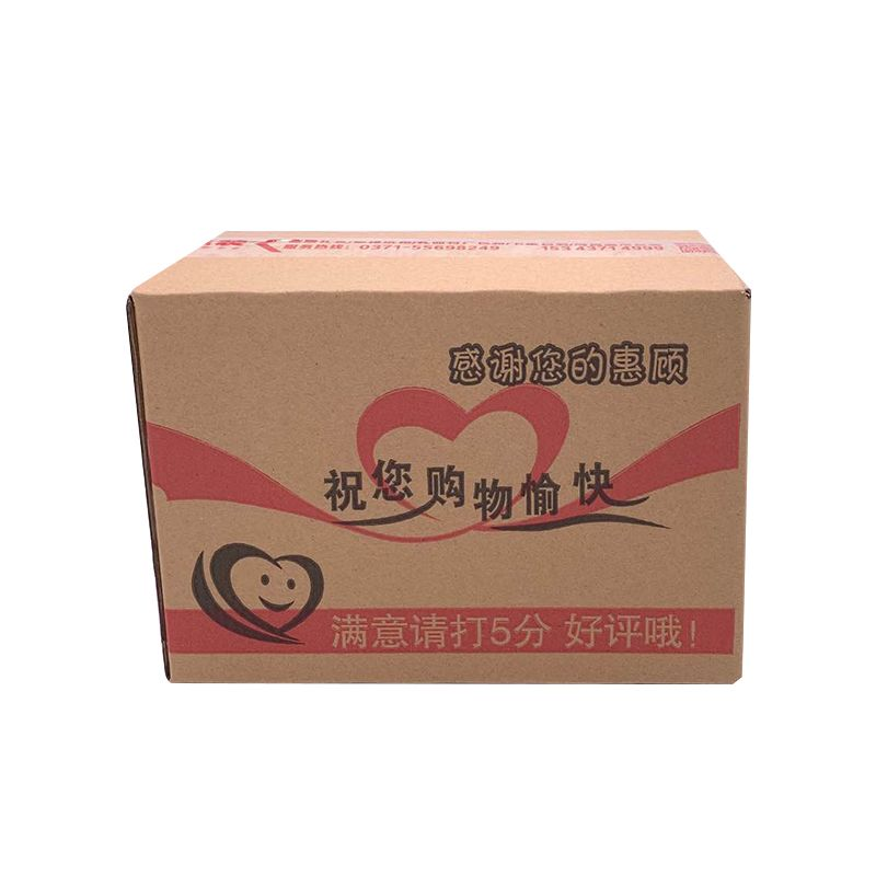 快递纸箱 邮政纸箱 物流纸箱批发定制 (5)