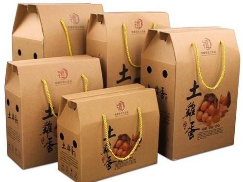 农副产品包装盒定做流程