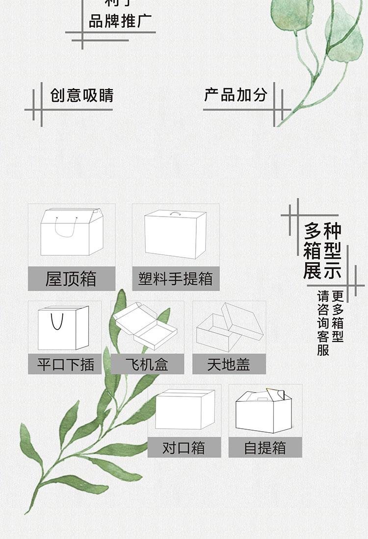 定制红酒箱详情1_04