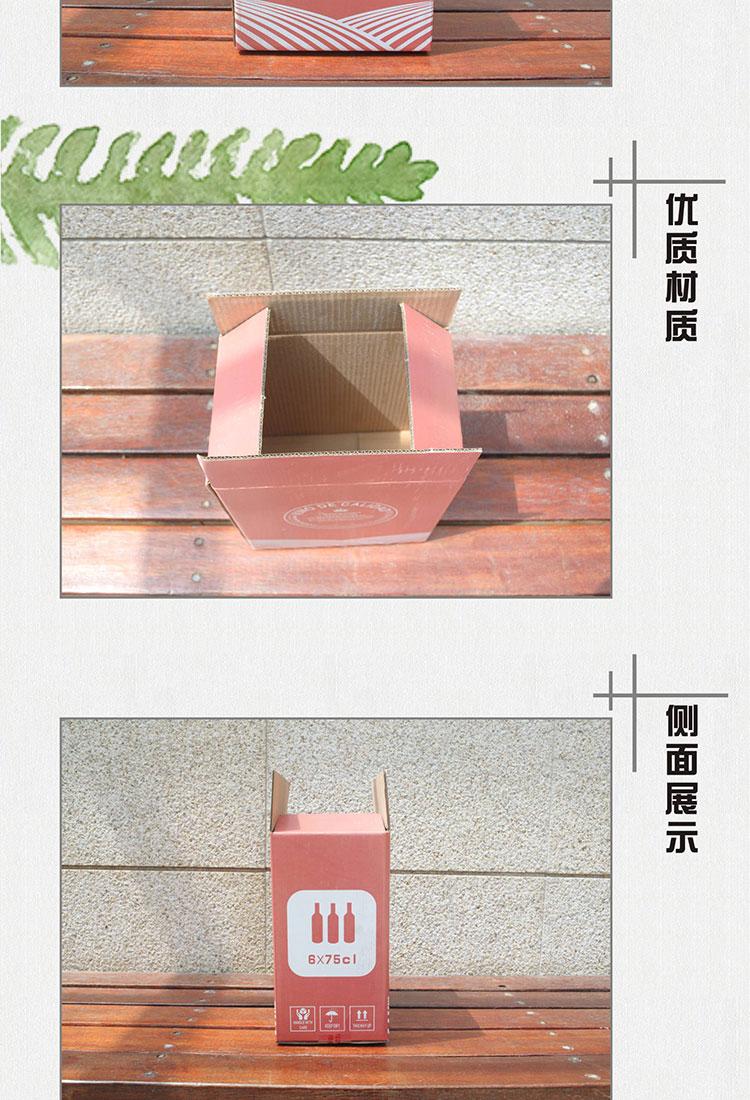 定制红酒箱详情1_02