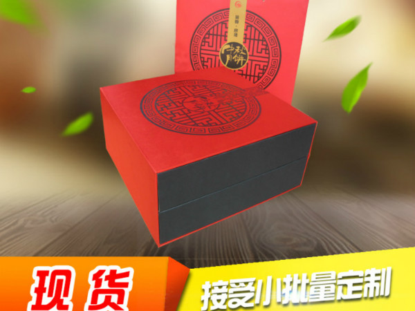 精品月饼包装盒