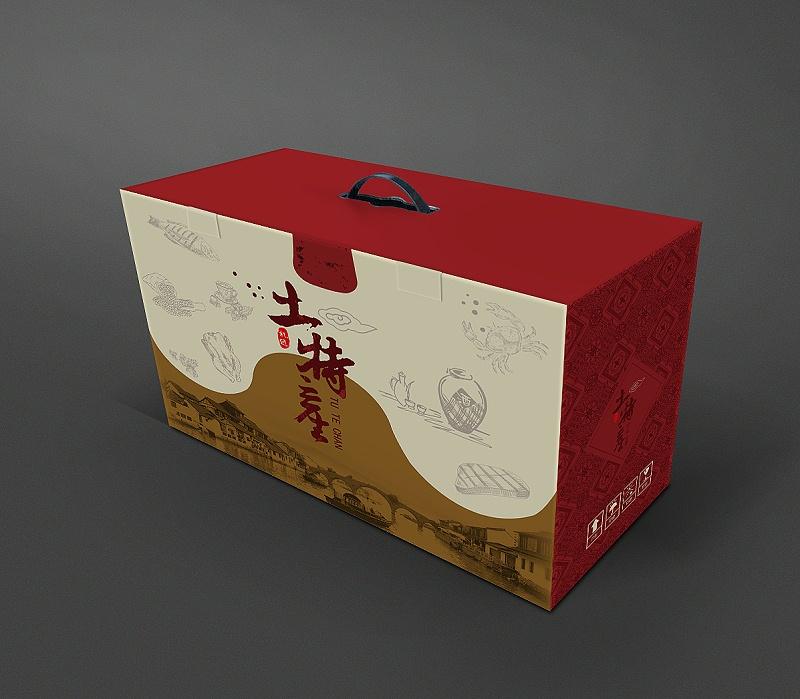 特产包装盒