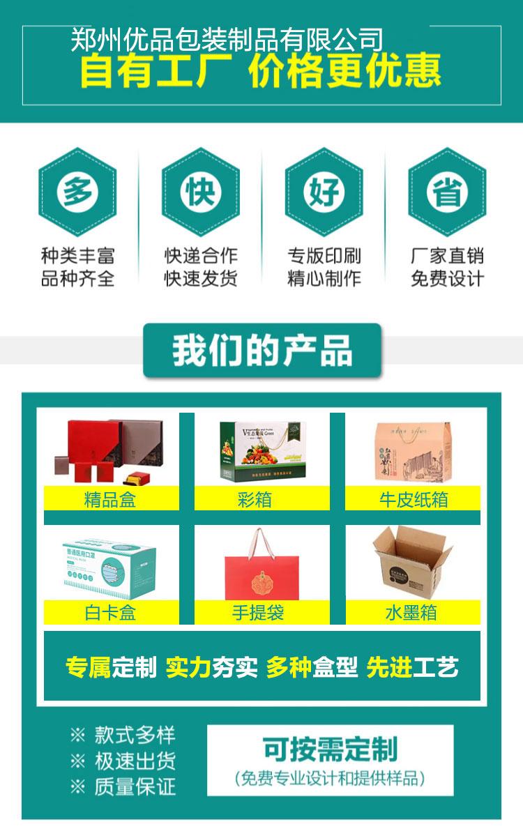 包装纸箱生产厂家(仿制)_03